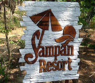 Sampan Resort Main Gate