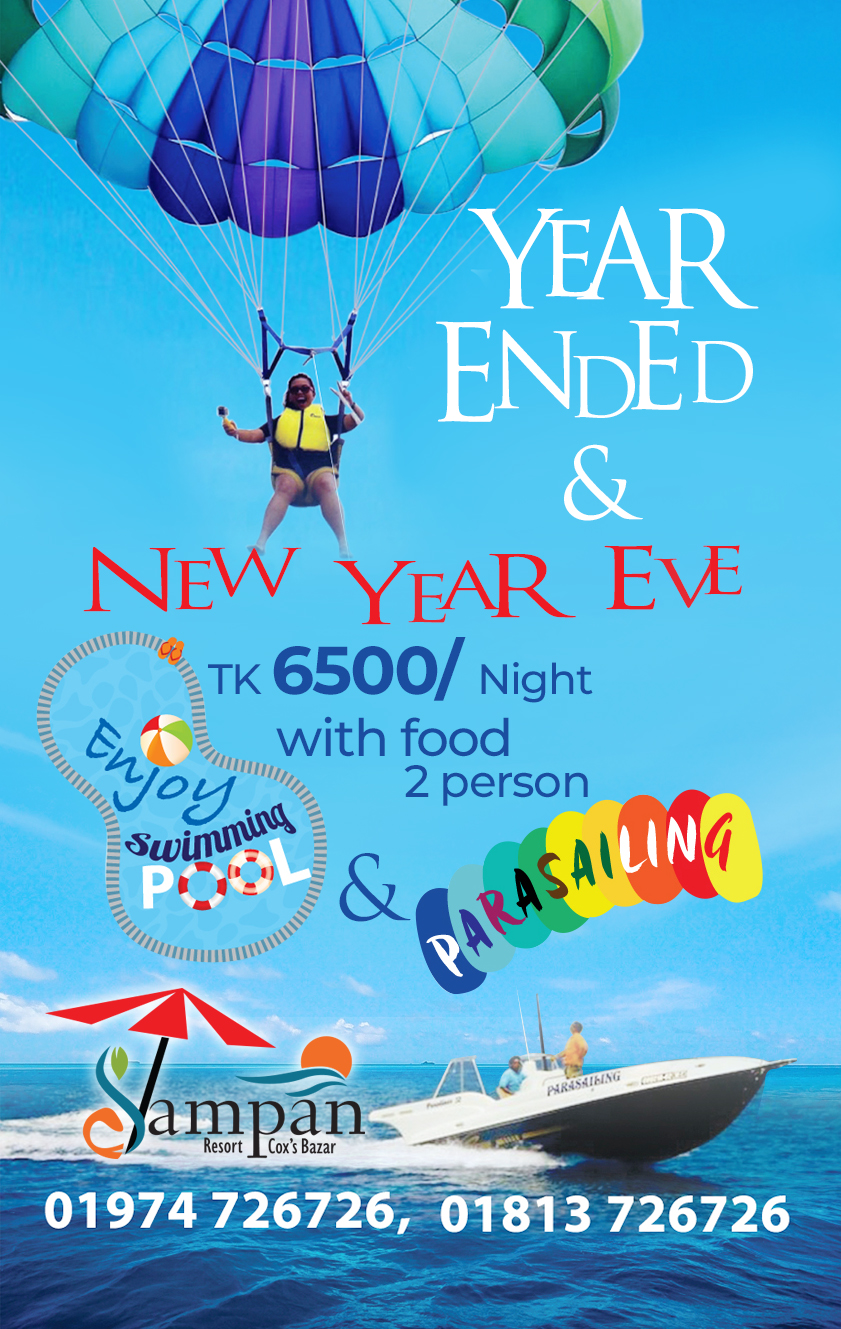 New Year Offer by Sampan Resort Cox's Bazar