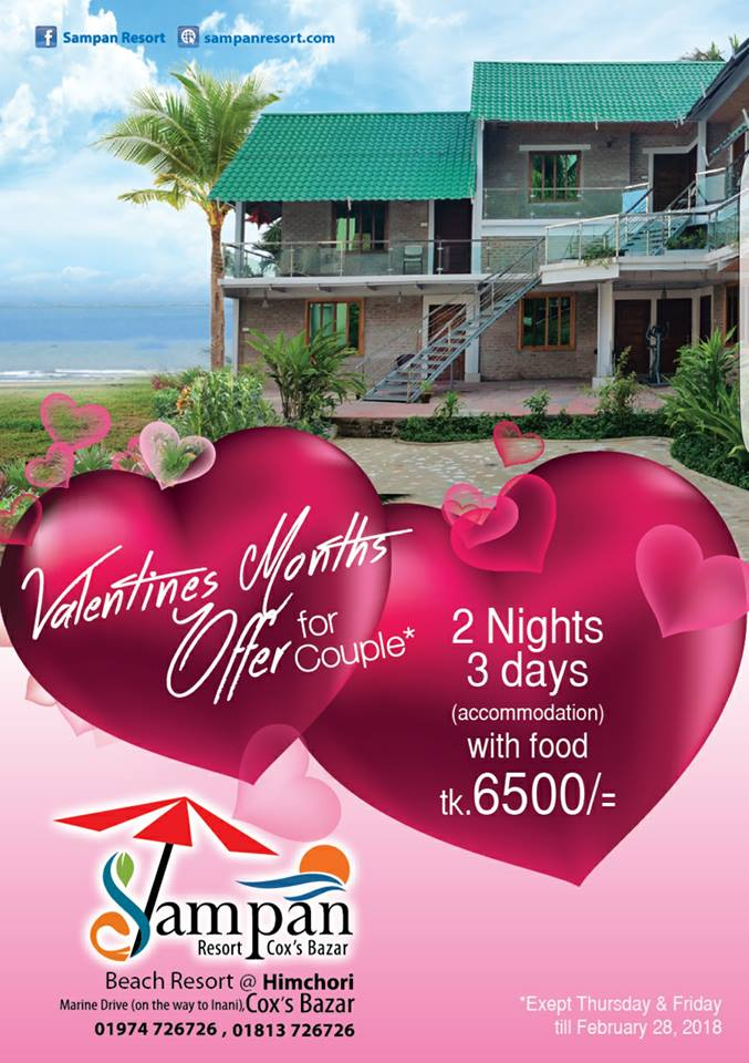 Valentines Months Offer For Couple