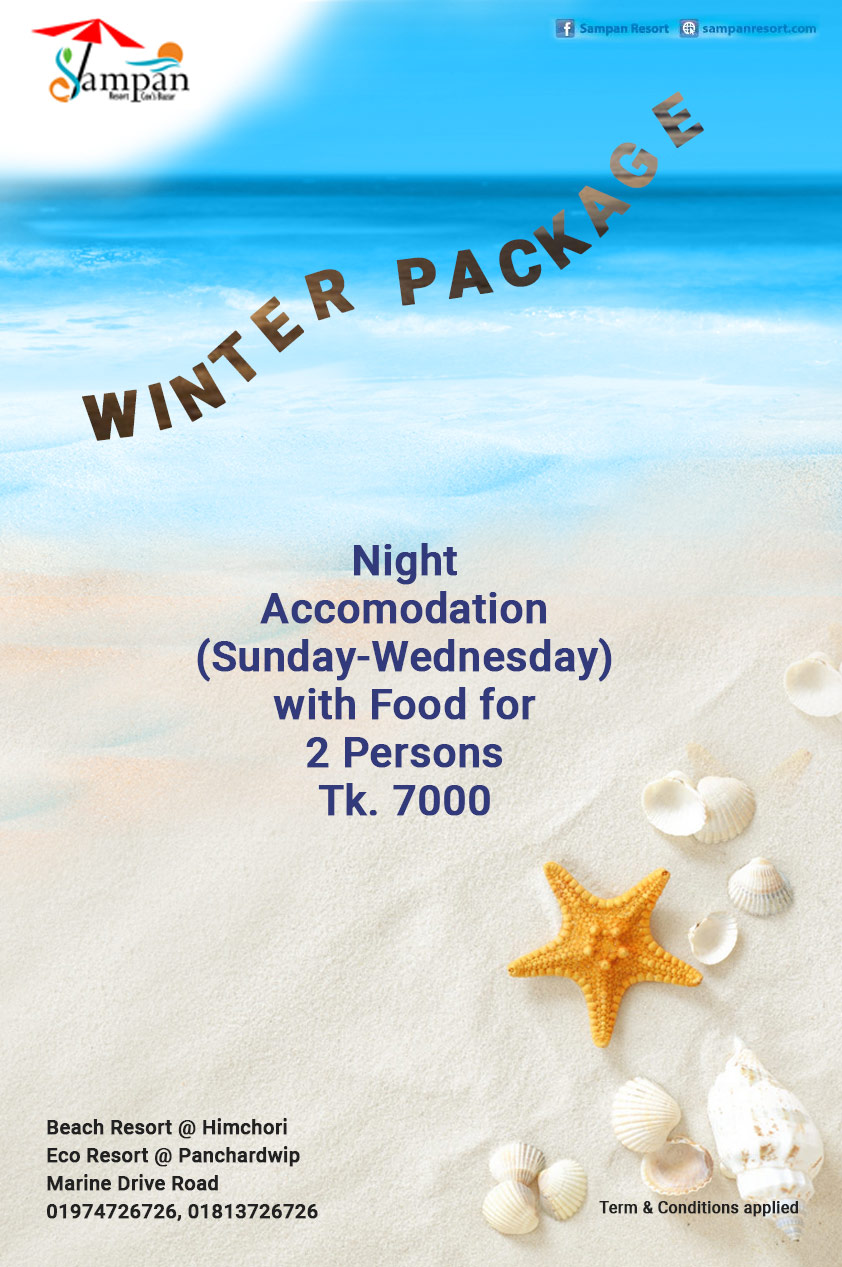 Winter Offer by Sampan Resort Cox's Bazar